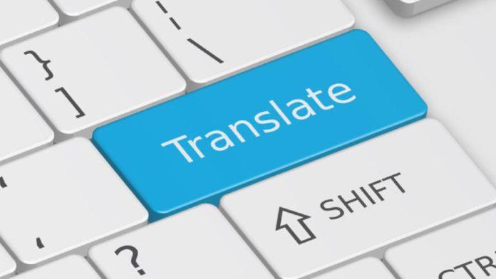 Cara Mengaktifkan Fitur Terjemahan Di Berbagai Macam Browser